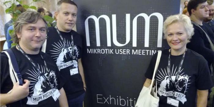 Висока ICT школa на MUM конференцији у Москви