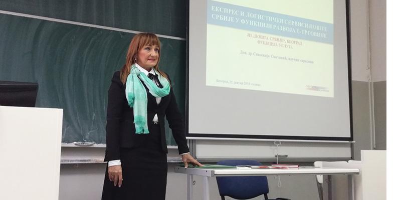 Савремени експрес и логистички сервиси Поште Србије у функцији развоја е-трговине