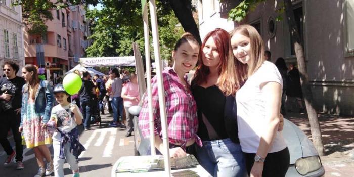 """Висока ICT на манифестацији """"Јевремова – улица сусрета"""""""