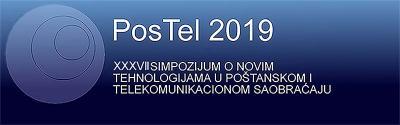 ПосТел 2019